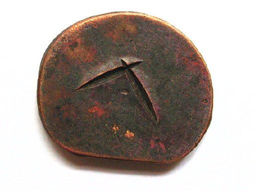 flipside coin