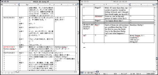 screenshot of MS Word with two open documents